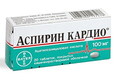 Аспирин Кардио Инструкция, Латинское название, Действующее вещество, Цена